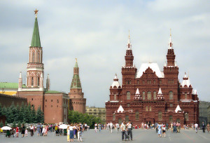 """Moscow RedSquare"". Licensed under CC"