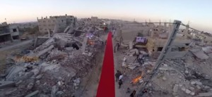 Red carpet of Karama Film Festival in Gaza. Image Source: YouTube screenshot of Lama video.