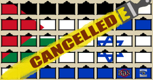 BDS movement. Art Exhibit Falls Victim to BDS. Image Source: CC BY-SA HonestReporting.com