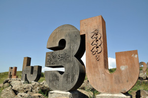 Armenian monument to the alphabet. Image Source: Nina Stössinger, Flickr, Creative Commons