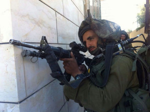 He was shot with a rifle similar to the one pictured. Image Source: IDF