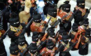 Zapatista EZLN Image Source:| yankara |, Flickr, Creative Commons
