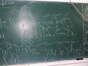 Image Source: ISM Palestine, Flickr, Creative Commons 11 - UNRWA school