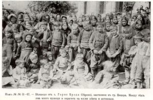 bulgarian_refugee_children