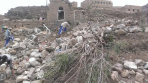 By VOA/Almigdad Mojalli [Public domain], via Wikimedia Commons