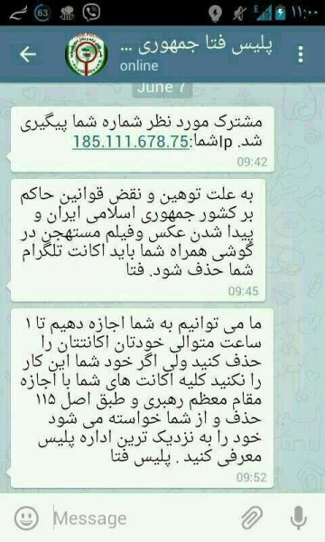 Screenshot of the viral fake notice from Iran's Cyber Police to an Iranian user to take down his account. Translation of the notice is below. Screenshot from a fake Cyber Police Channel on Telegram.