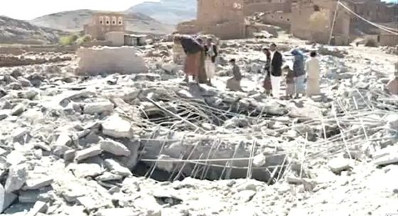 http://www.voanews.com/media/video/anger-burns-in-bombed-yemen-villages/3032914.html, Public Domain, https://commons.wikimedia.org/w/index.php?curid=44894502