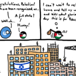 http://polandball-news.blogspot.com.au/2012/12/building-tensions-israel-authorizes.html, CC0, https://commons.wikimedia.org/w/index.php?curid=22952230
